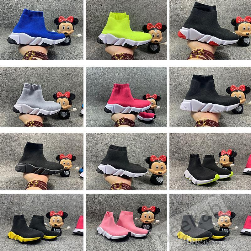 2020 Infant Kids Knit Speed Sock Runner