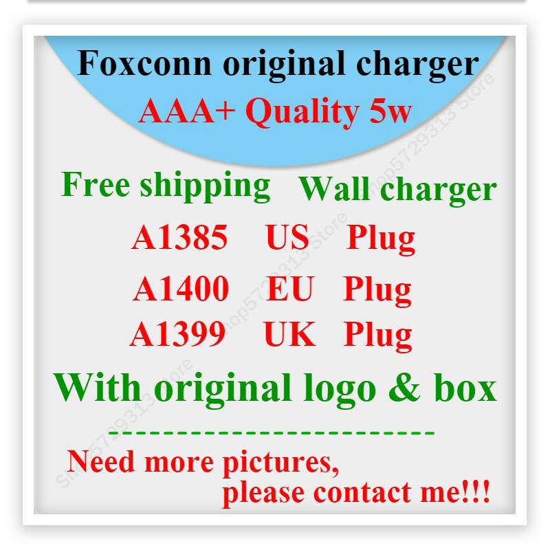 제품과 함께 100PCS OEM 품질 5V 1A 5W 미국 / EU / AU 플러그 어댑터 USB AC 전원 충전기 벽 어댑터 A1385 A1400