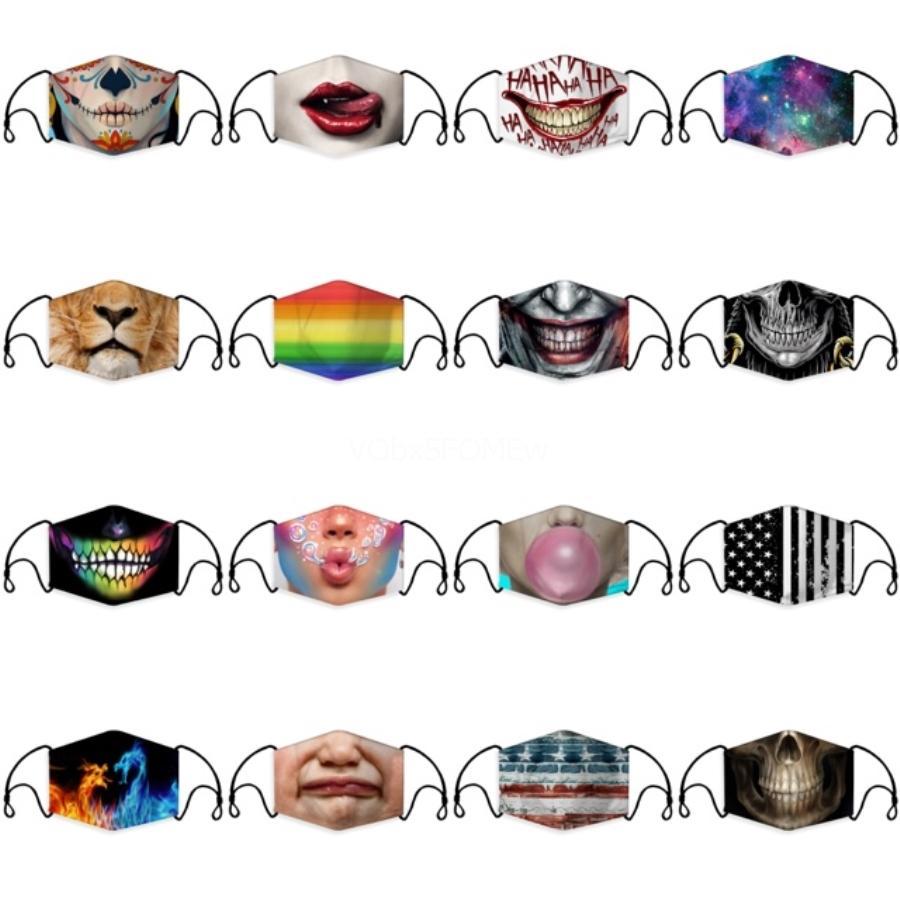 1400 PCS РМ2,5 Фильтр для маски против Haze Mouth Маски Сменная фильтр-Slice 5 слоев Non-Woven Фильтр из активированного угля маска Прокладка # 217