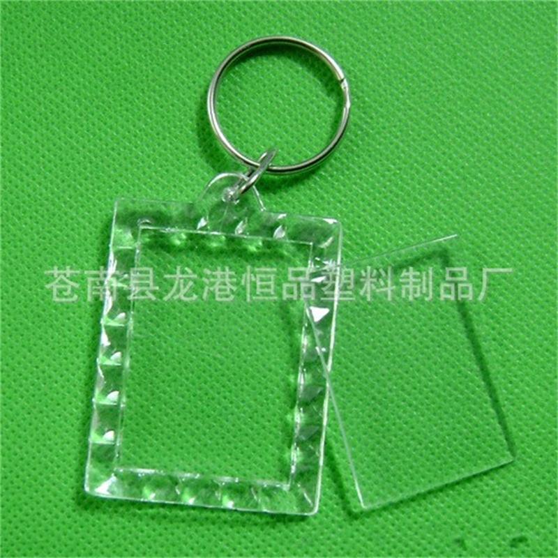 Diy Photo Frame Keys Ring Square Key Пряжка Акриловый портативный прозрачный Keychains многоразовый с различными Pattern 0 25hp J1
