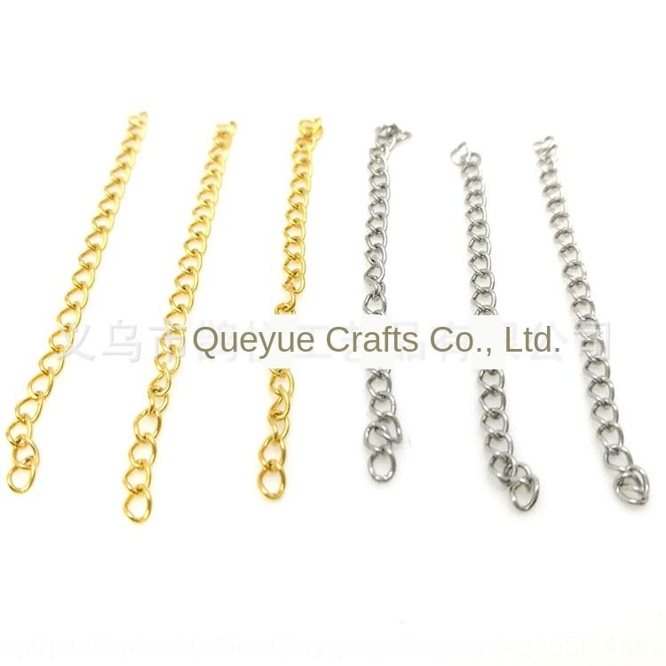 Stainless steel tail chain 5CM bracelet extension Diy necklace Accessories necklace chain DIY accessories material