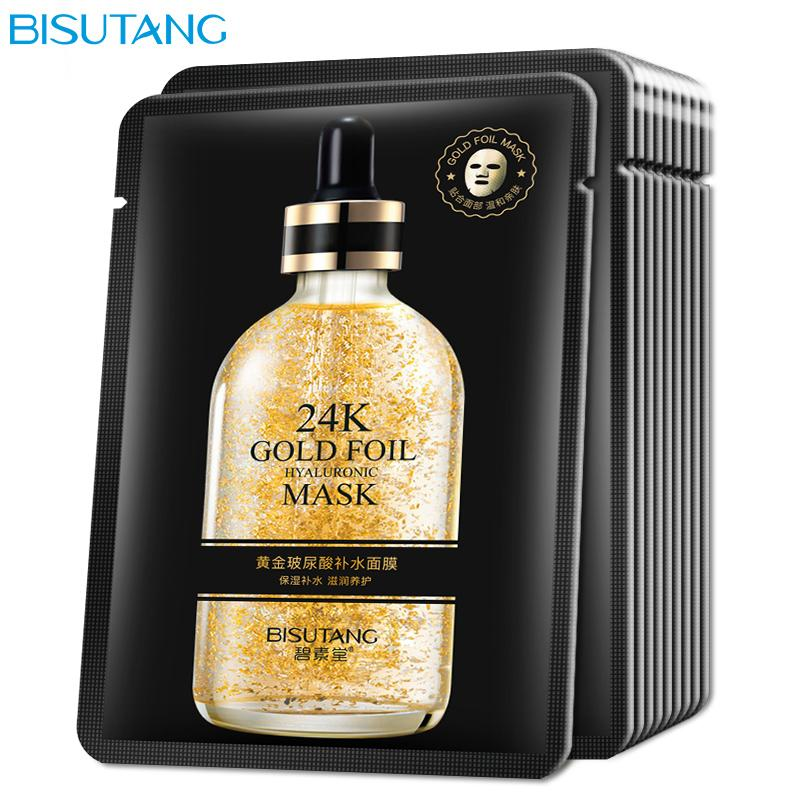 24k Gold Essence Moisturising and Hydrating Oil control Black Face Skin Care Anti-Aging remove wrinkles Mascarilla Wholesale face masks