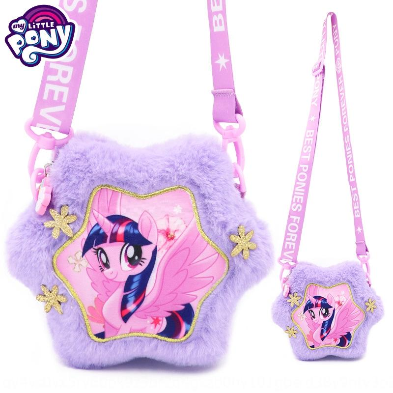 Orijinal küçük Ma Polly çocuk peluş haberci küçük kız postacı küçük sevimli küçük çanta moda 2019 yeni kız çantası