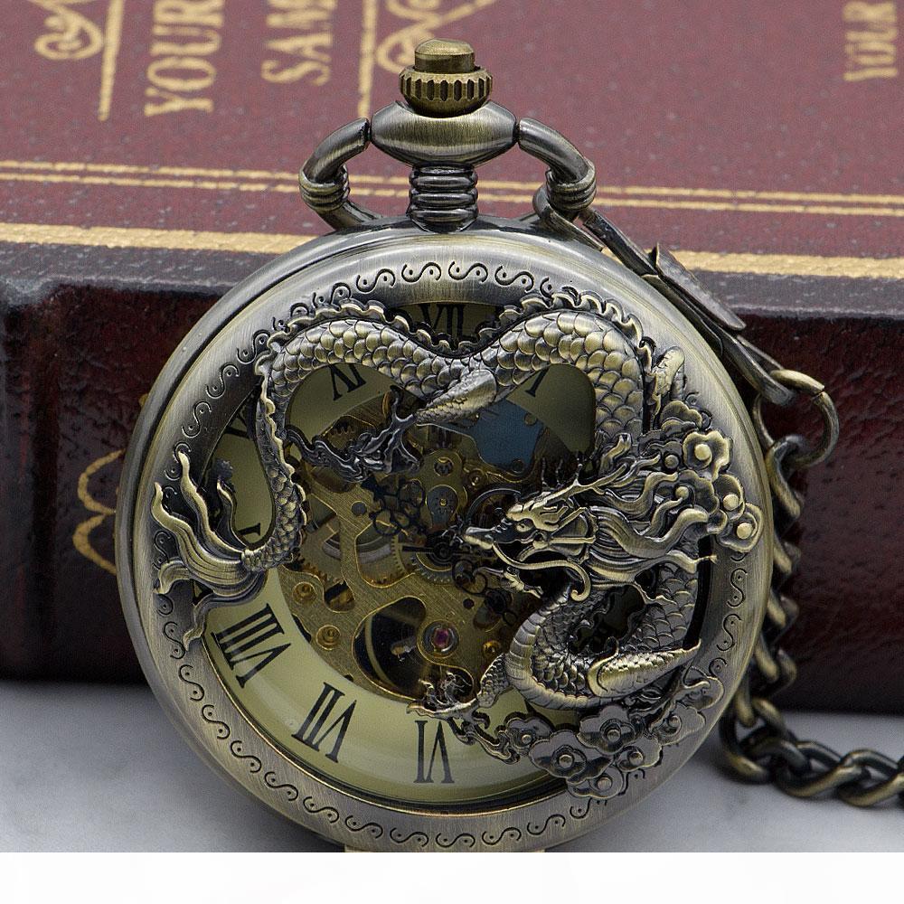 designerket bronzo dell'annata di stile cinese di disegno del drago meccanico orologio con collana con catena Fob PJX1329