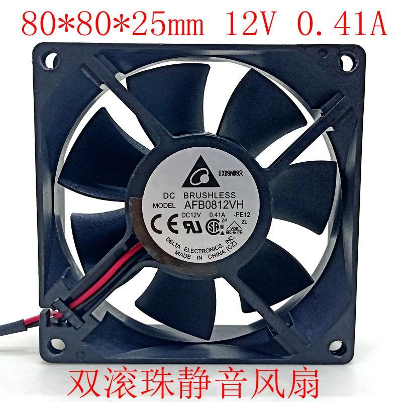 Delta 8025 12V ordenador ventilador de la fuente caso AFB0812VH 8cm ultra-gran volumen de aire 0.41A mute