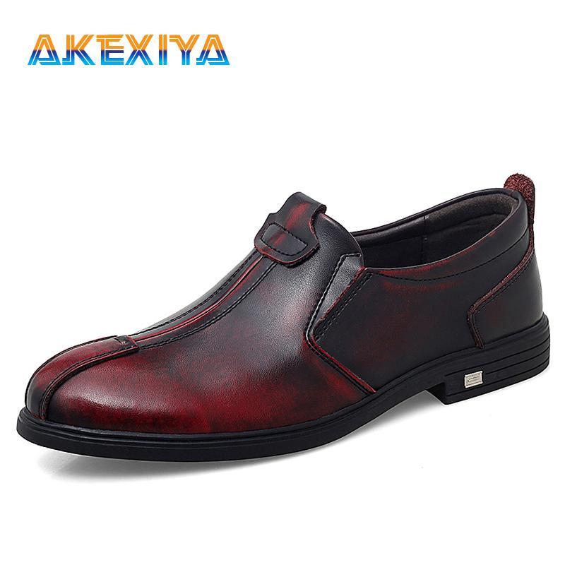 Brand Mens Formal Shoes Soft