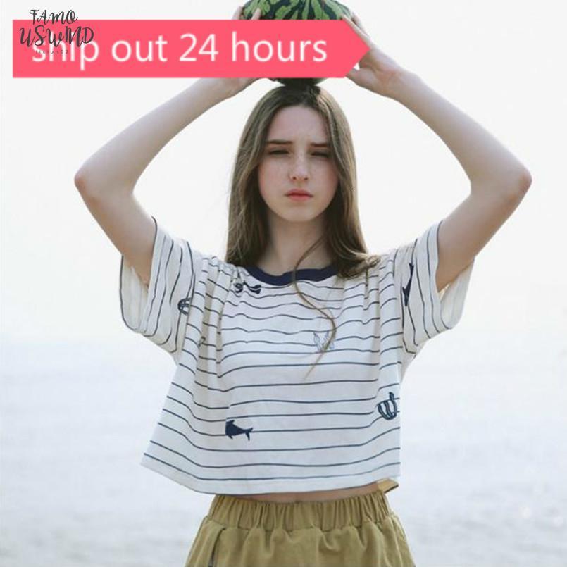 Harajuku Style Women Crop Top Summer New Ladies Short Sleeve Short White T Shirt Stripes Print Cotton Cute Tee Tops
