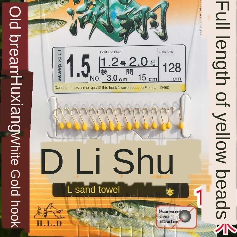fRB0z balıkçı öldürmek çizgili balık özel öldürmek st balık Kanca şerit sarı noktalar dize çizgili dize Ukala ağzını özel olarak Beyaz jWMdG kanca S