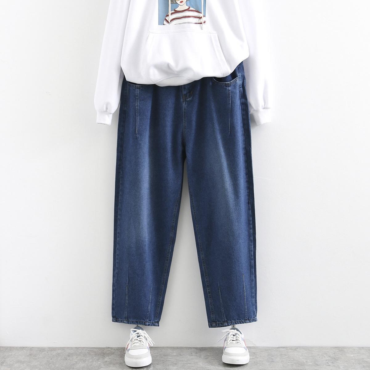 stile coreano 4H7Pm dimagrimento sciolti e dei jeans dei jeans pantaloni corti papà pantaloni 200 jin ragazza grassa, più grasso di grandi dimensioni 2701 donne abbigliamento