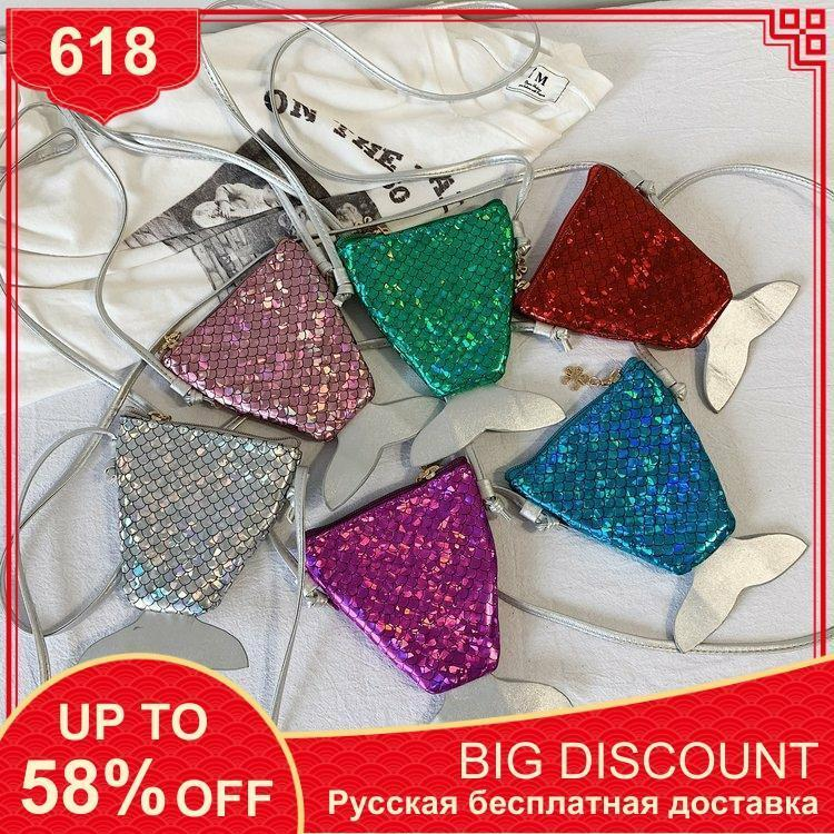 Mini Women Girl Laser Mermaid Tail Sequin Lanyard Coin Purse Key Children Diagonal Long Rope Coin Bag Small Wallet Crossbody Bag