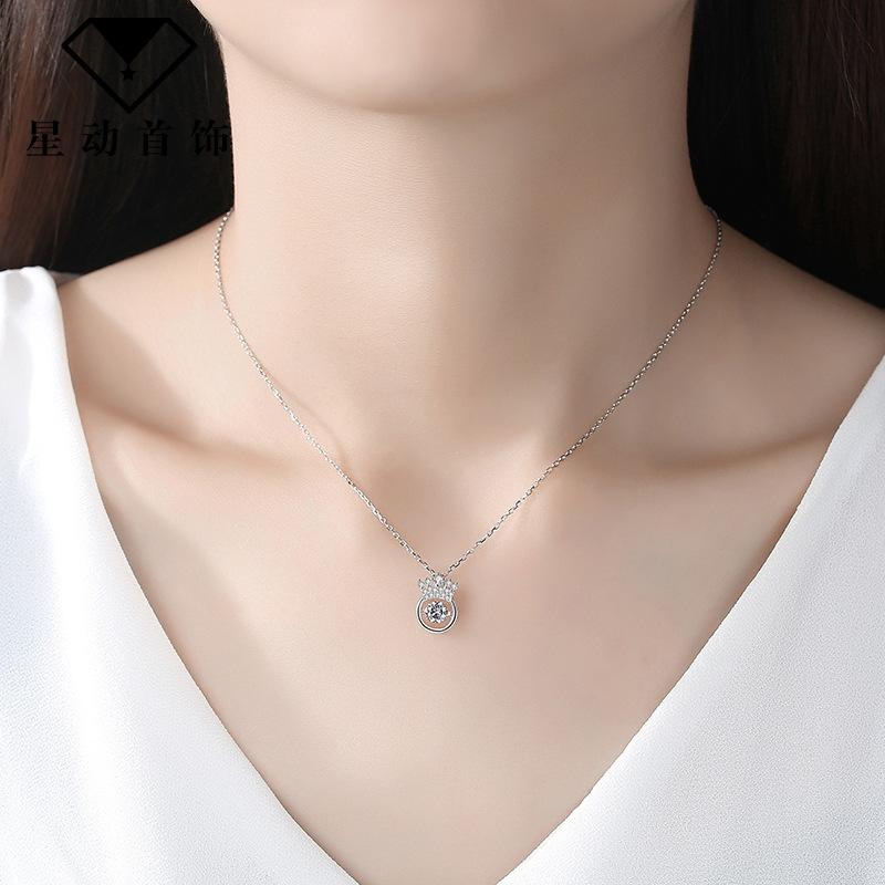designer necklace 925 sterling silver Clavicle chain fashion All-match Suitable for Social gathering party Charm jewelry crown pendant
