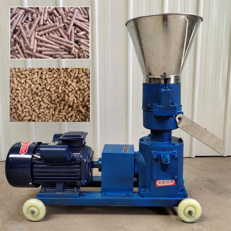 KL125 4KW Pellet Presse Animal Feed Bois Moulin à pellets Biomasse Pellet Machine à pellets Bois pell avec moteur