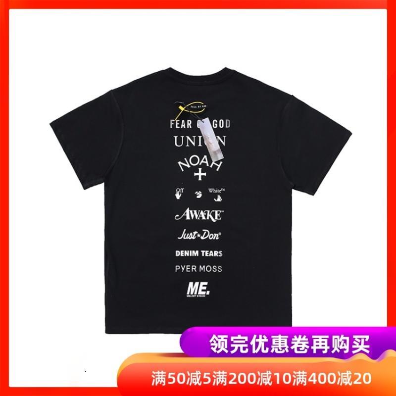 Il timore di Dio NEBBIA limitato FG nove partiti incastro maschio e femmina marchio GF a maniche corte moda T-shirt