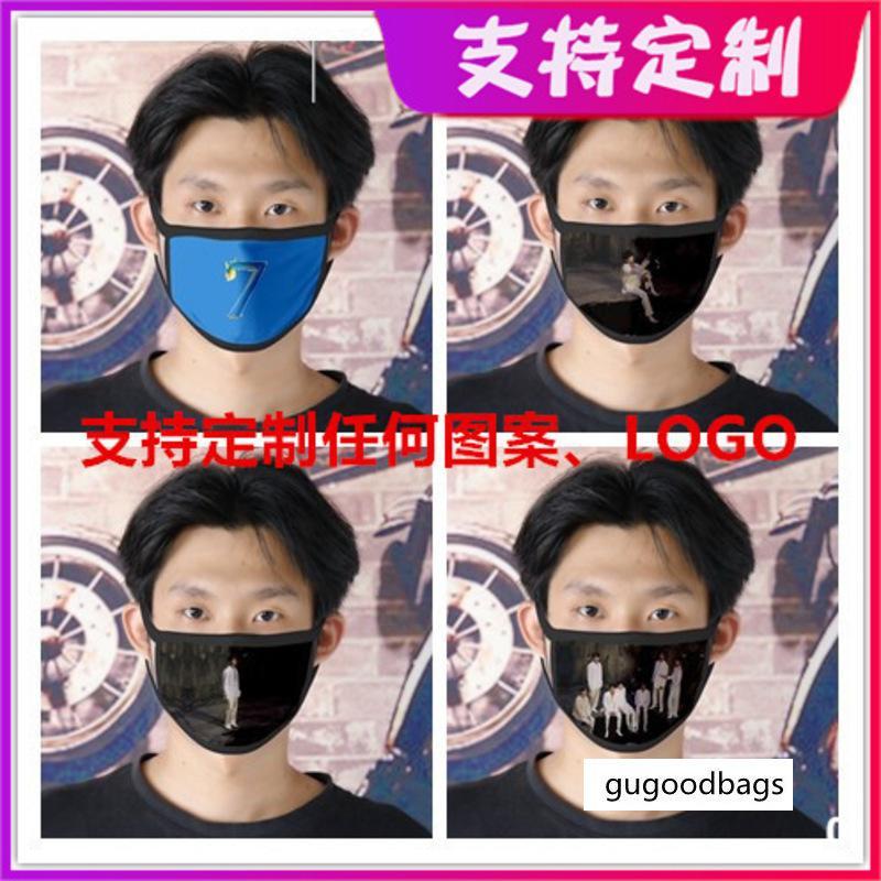 Бытовая пыль и предотвращение дымка новый альбом 7 печатные моющиеся маски