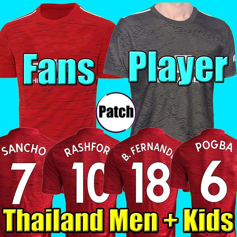 19 20 21 Oyuncu Versiyon Pogba RASHFORD SANCHO FERNANDES manchester futbol united forması 2020 2021 futbol takımı forması gömlek erkek çocuklar seti Utd
