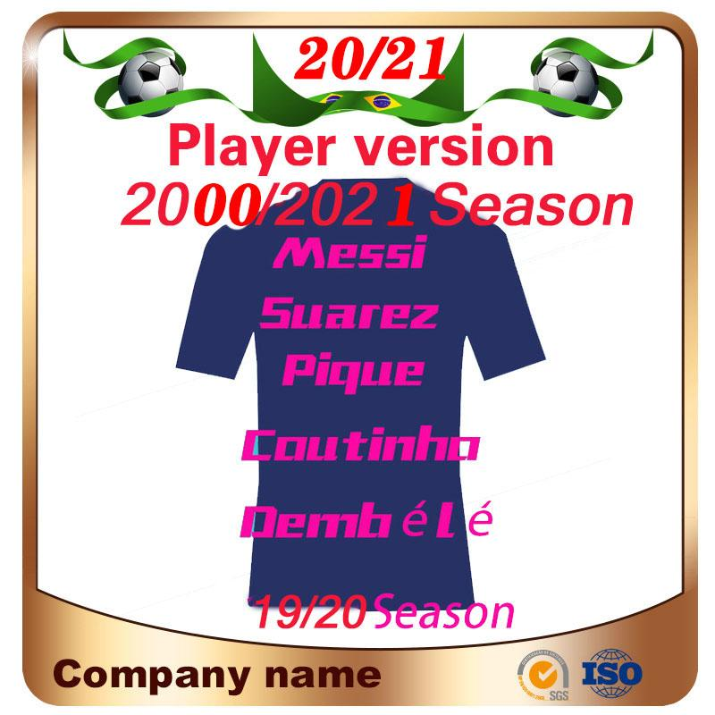 21/22 Spieler Version # 10 Messi Home Fussball Jersey 2021 COUTINHO Away Kun Aguero shirt o.dembele Suarez Rakitic Club 3. Fußballuniform
