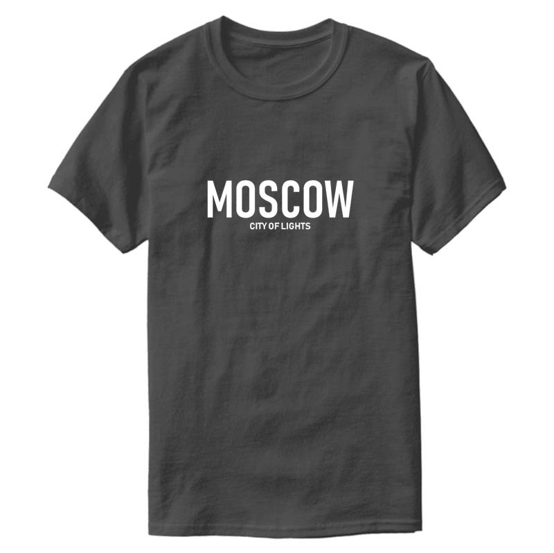 Silhouette Moscow City Black Vector Outline Church Stock ... |Moscow City Coloring