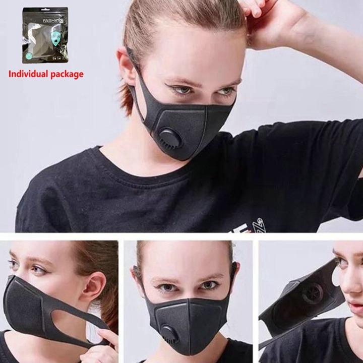 Многоразовые дыхательный клапан Маска Анти-аллергический Mouth Маска Anti-Dust Анти загрязнение маски Ткань маска 50шт