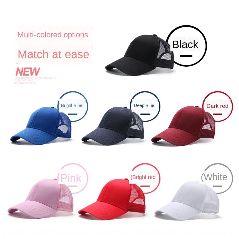Hat embroidery baseball Embroidered baseball cap cotton mesh cap outdoor leisure light plate solid color