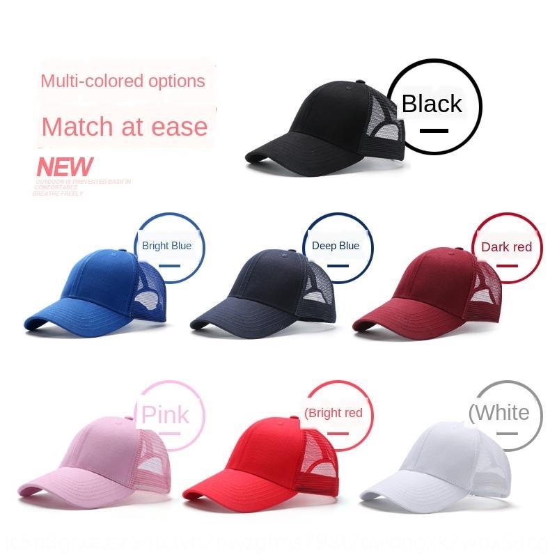 Gorro bordado béisbol algodón gorra de béisbol gorra de ocio al aire libre placa de luz de color sólido