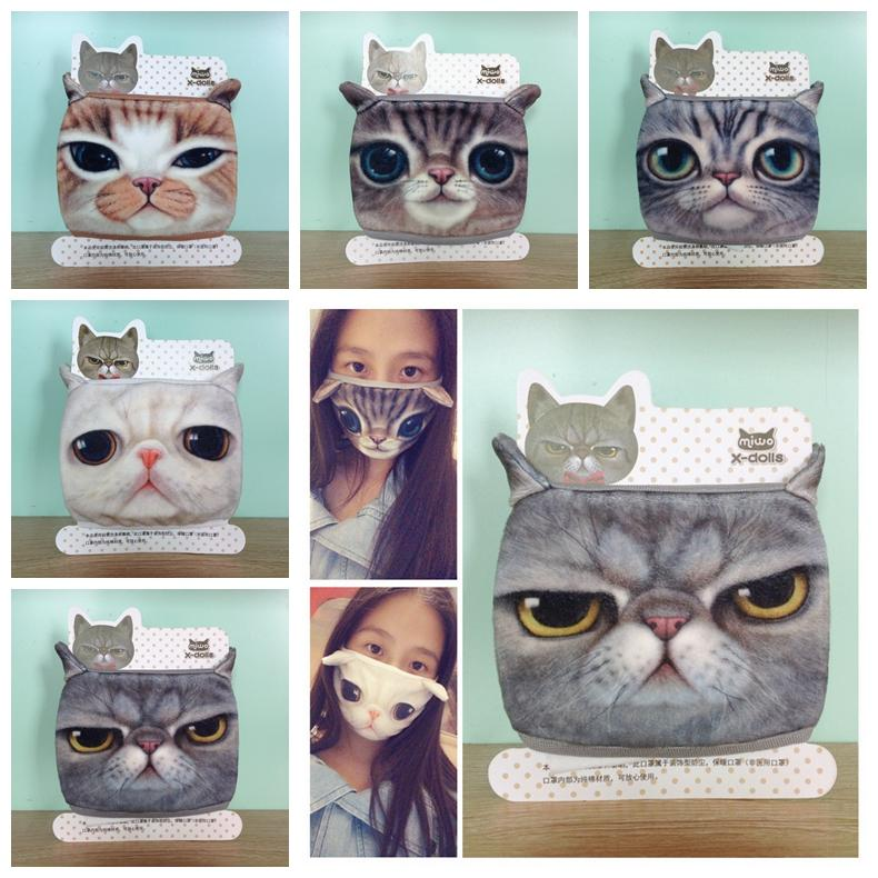 2020 3d Cartoon Cat Face Mask Anti Dust Mouth Muffle Washable