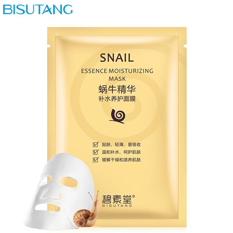Snail Essence Moisturizing Mask Hyaluronic Hydrating Collagen Masks Anti-Aging Black Face Mask Skin Care Facial Mascarilla Wholesale