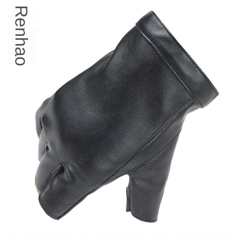 Metà e imitazione dito DS pelle prestazioni dei guanti di ballo di strada delle donne di guanti di danza sottile prestazione del locale notturno PU