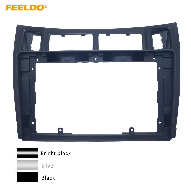"""FEELDO Car Audio fascia Cadre Adaptateur pour Toyota Yaris 9"""" grand écran Lecteur CD / DVD 2Din Dash panneau Montage Kit cadre # 2373"""