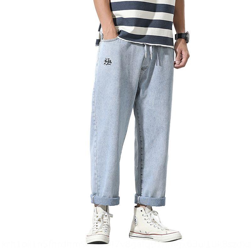 TVAUl lace-up de cor clara solta marca de moda corda da cintura elástico na cintura dos homens retas largas pai perna Elastic SEM2l jeans casual calças de brim m