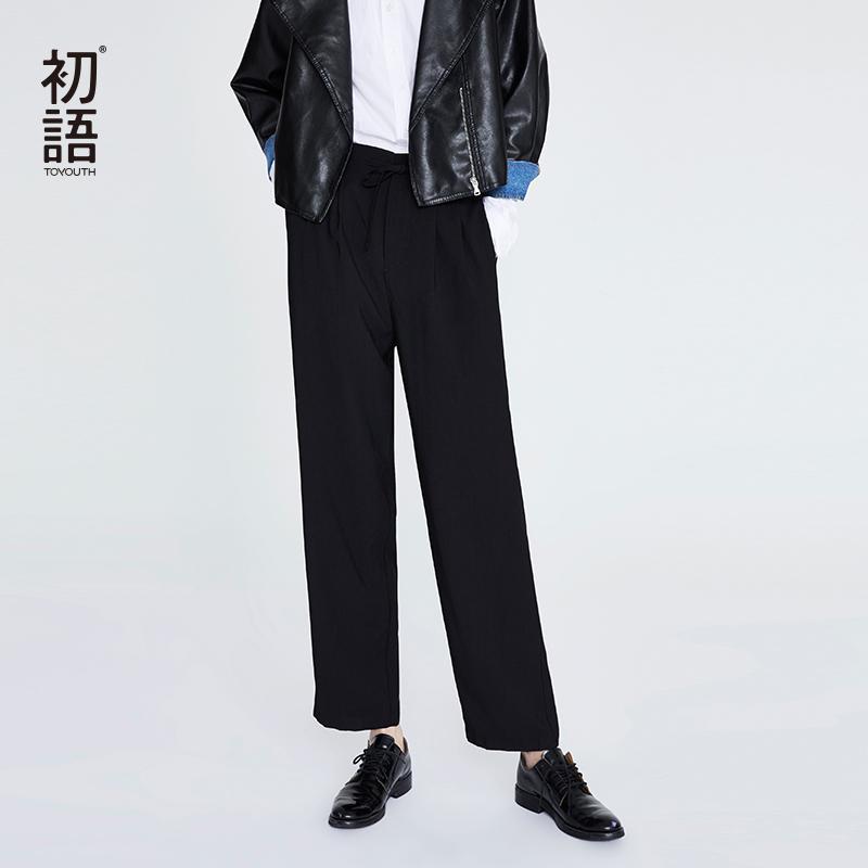 Pantalones de mujer de Toyouth Black Casual Pantalones Ropa Color Sólido Drawstring Wasit Female Streetwear Harem Pantalones