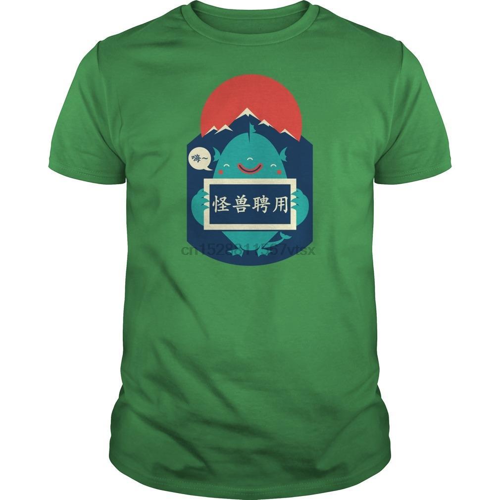 Männer T-Shirt Monster - Monster für Miete Hemden kühlen gedrucktes T-Shirt T-Shirt oben