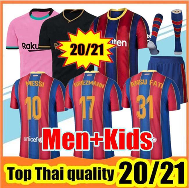 2020/21 Джерси Футбол 2020/21 Джерси 2020 г. 2021 Детская футбольная футболка CamiSeta de Fútbol Maillot de step use kit