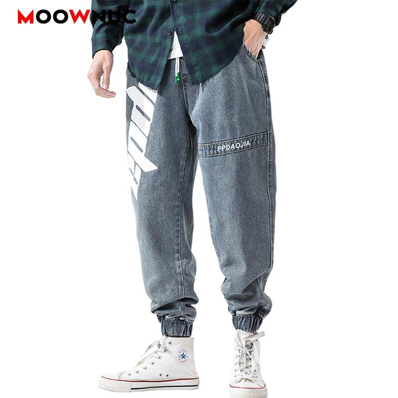 Günlük Pantolon Haren Pantolon Kot İçin Erkekler 2020 Streetwear Erkek Ayak bileği uzunlukta Yaz Sweatpants Hip Hop Denim Fit Tasarımcı Gevşek