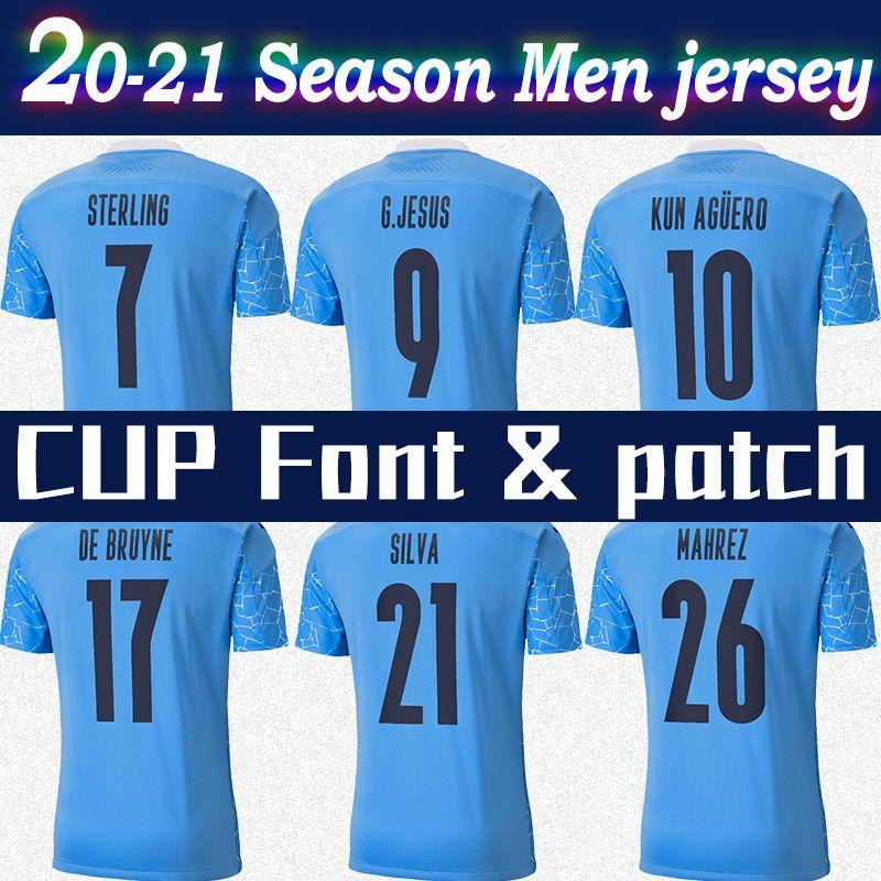 2021 Cup Font 2021 Man City Soccer Jersey 10 Kun Aguero 17 De Bruyne 20 21 Men Home Soccer Shirt 9 G Jesus Customized Football Uniform From Soccerjersey666 17 73 Dhgate Com
