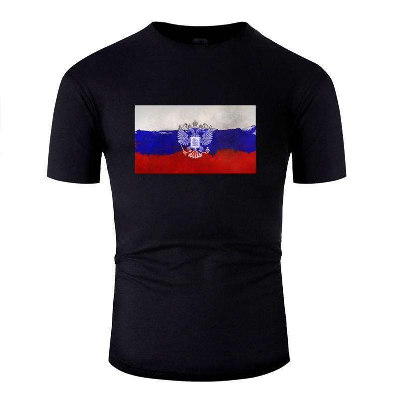 Nuovo stile Equipaggiata Russia maglietta per i Mens cotone Hilarious T-shirt classica 2019 manica corta Camicie parte superiore della maglietta