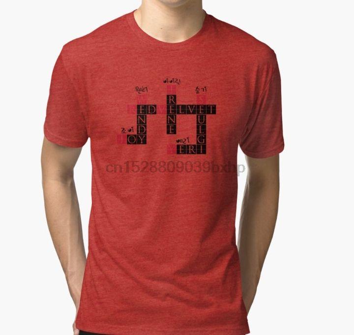 Hombres camiseta de manga corta de terciopelo rojo Crucigrama mujeres de la camiseta camiseta