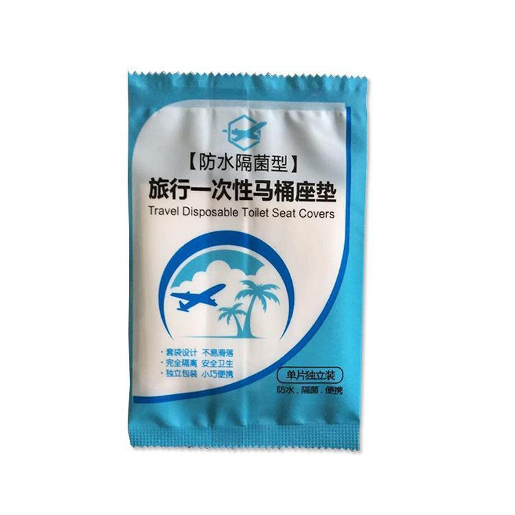 20200709 descartável higiênico tampa de viagens em papel almofada impermeável