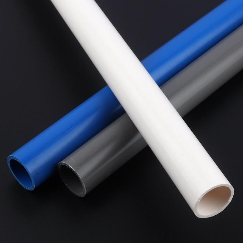 """2pcs/lot Outer Dia.32 40mm PVC Pipe Length 50cm 19"""" Agriculture Garden Irrigation Watering Aquarium Tank Water Supply PVC Tube"""