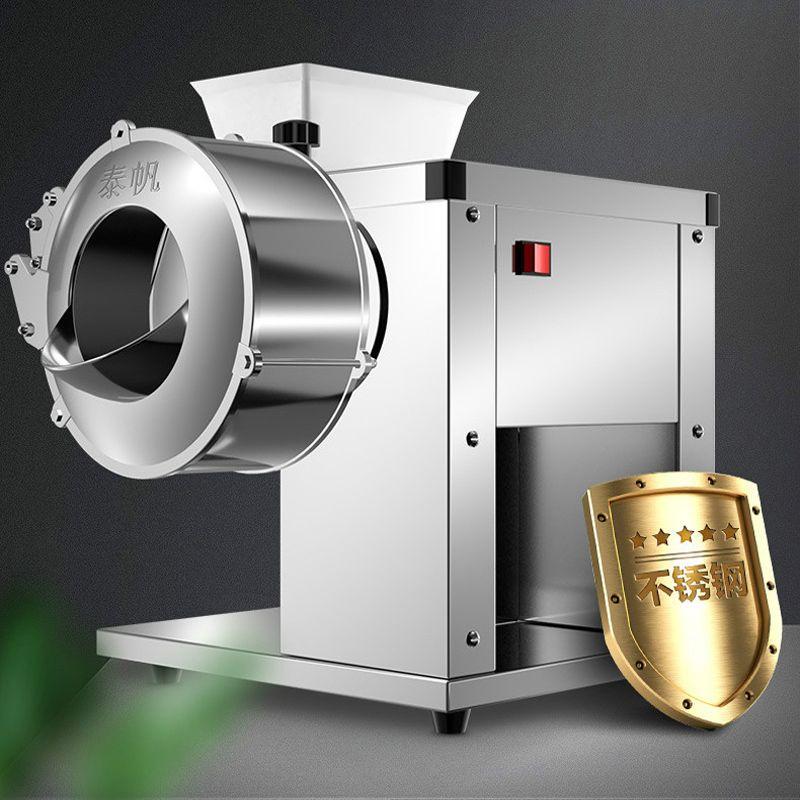 110V 220 V multi-fonction légumes cutter machine électrique de coupe de viande domestique commerciale légumes machine à coupe électrique 850W
