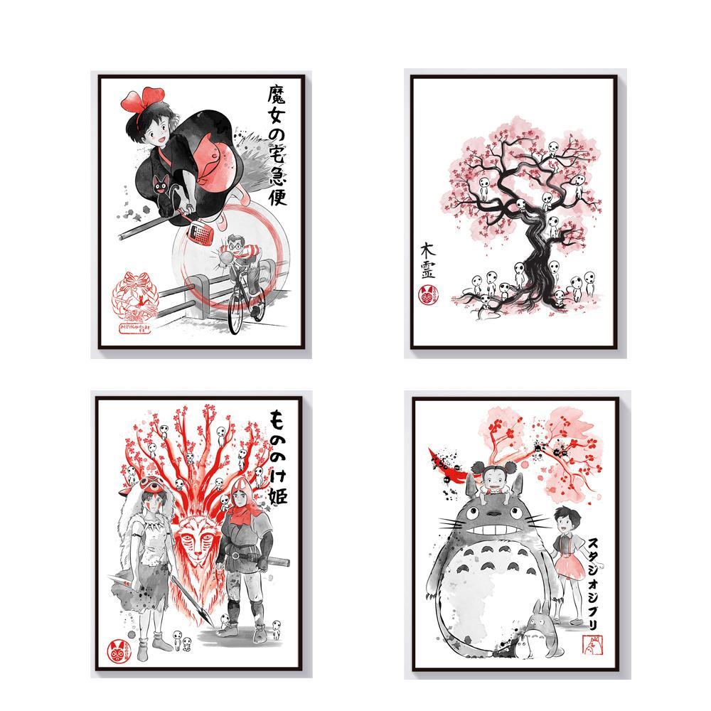 Peinture Anime Poster Canvas Wall Art Mon voisin Totoro la culture des arbres Kiki Service Delivery Princesse Mononoke Loup No Frame
