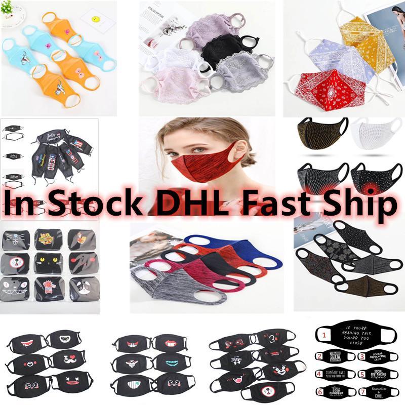 Uma variedade de estilos Em armazém Fast Ship Crianças e enfrentar Adulto Máscaras Com respirando válvula de 3-Layer Designer de moda máscara máscaras Dustproof gancho