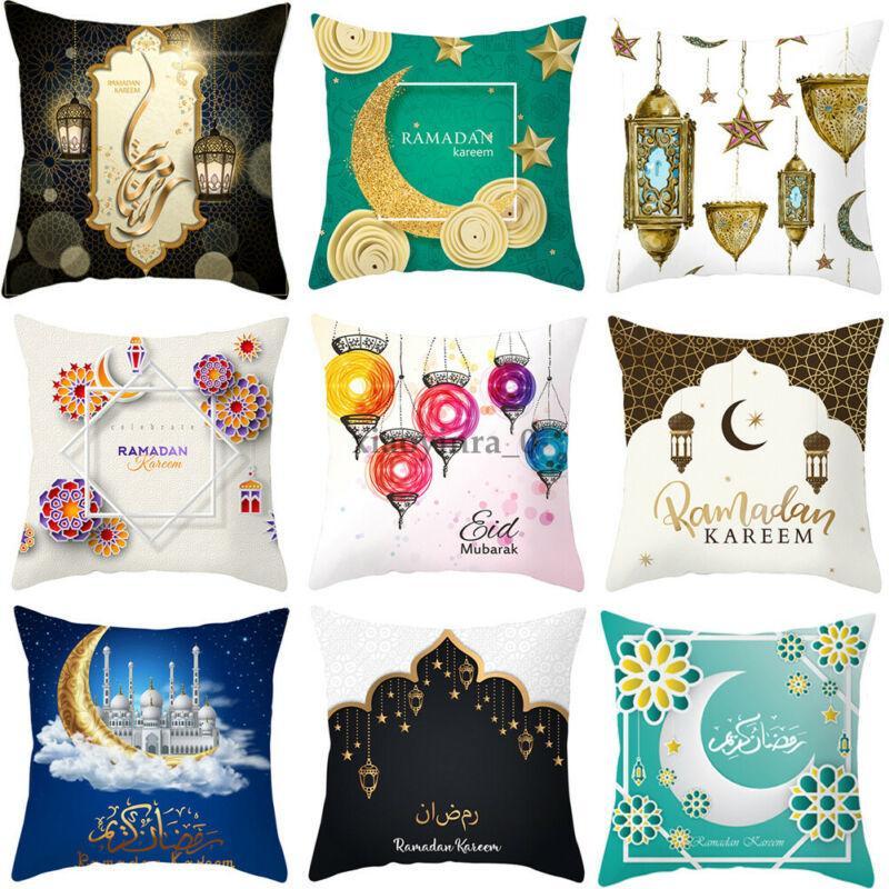 Fondo islamico arabo musulmano Calligrafia Ramadan Kareem Cuscino Cuscino Cuscino Eid Cuscino
