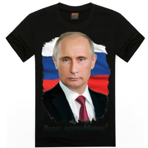 2020 Moda Mujer / Hombre Rusia Putin 3D ocasional de la impresión de la camiseta G40 Enfriar orgullo casual hombres de la camiseta unisex del nuevo de la manera camiseta floja