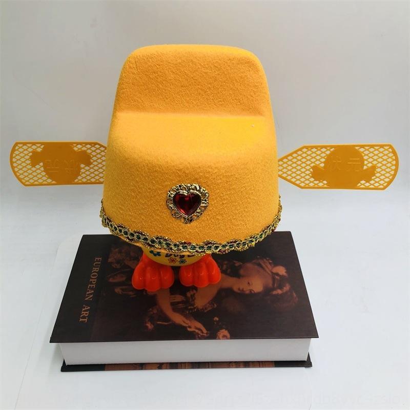 Nouveau numéro un et les accessoires du comté touristique officiel de fortune tache scénique chapeau de gaze noire marié accessoires d'art dramatique casquette officielle