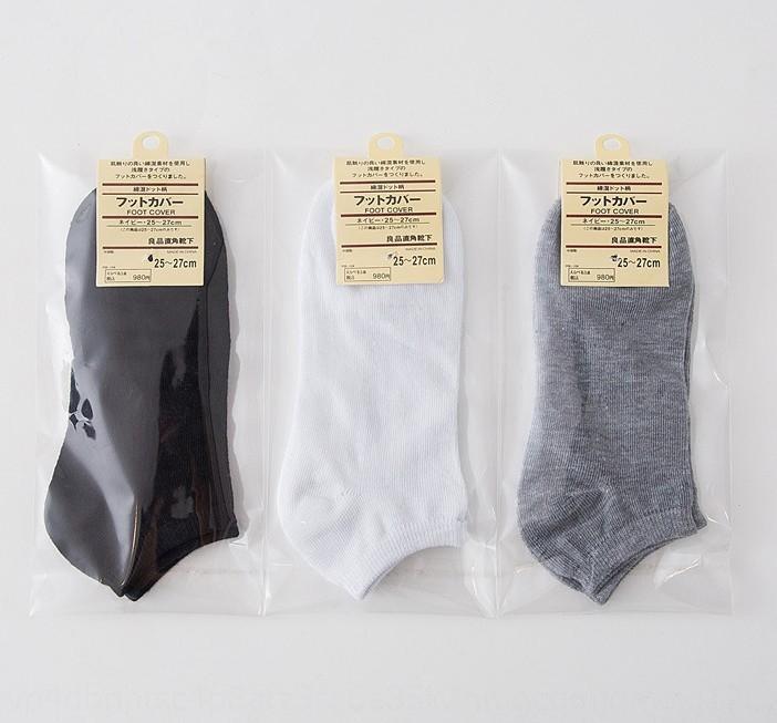 Tek alım hediye bağlantı Taban ler satın alma Çorap ve iç taban hediye bağlantı çorap ve tabanlık Tek ayakkabılarla ayakkabılarla CzR6B