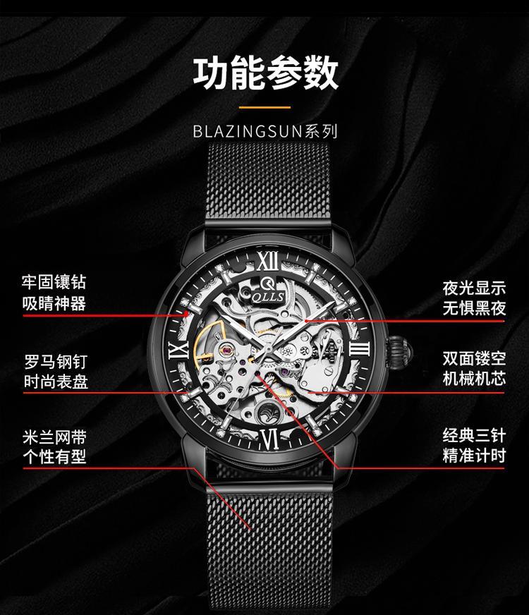 2020 Новый стиль Часы Мужские автоматические механические часы моды Mens студент водонепроницаемый спорта Швейцарский Tourbillon Мужские часы