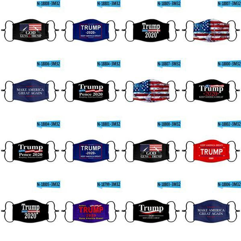 Cubrebocas нас Президентские выборы Лицевые маски Volt Индивидуально Упакованный Trump Маска Защита моды маска Cubrebocas нас дешевый eGnr