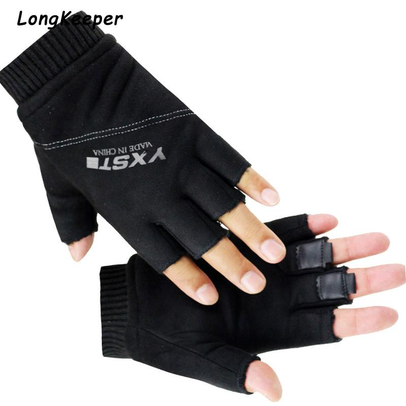 Brandlk Brand Men Fitness Sport Gloves Keep Warm Suede Half Finger Gloves Women Black Fingerless Driving Guantes Luvas