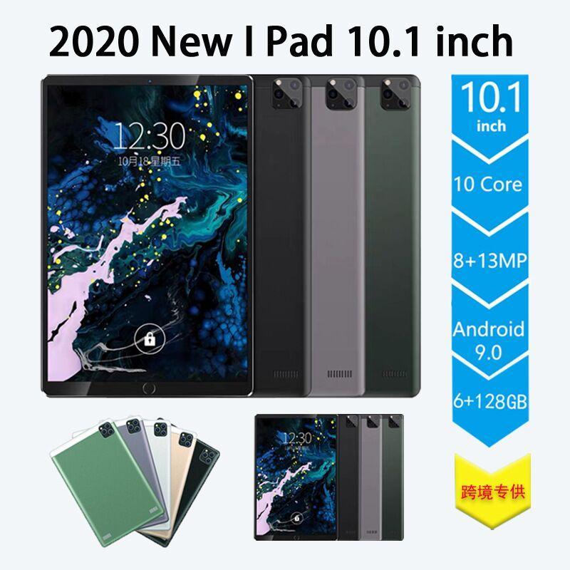 Sistema bambini modello di esplosione transfrontaliera 10 pollici computer tablet Bluetooth GPS Android apprendimento tablet personalizzazione computer tablet