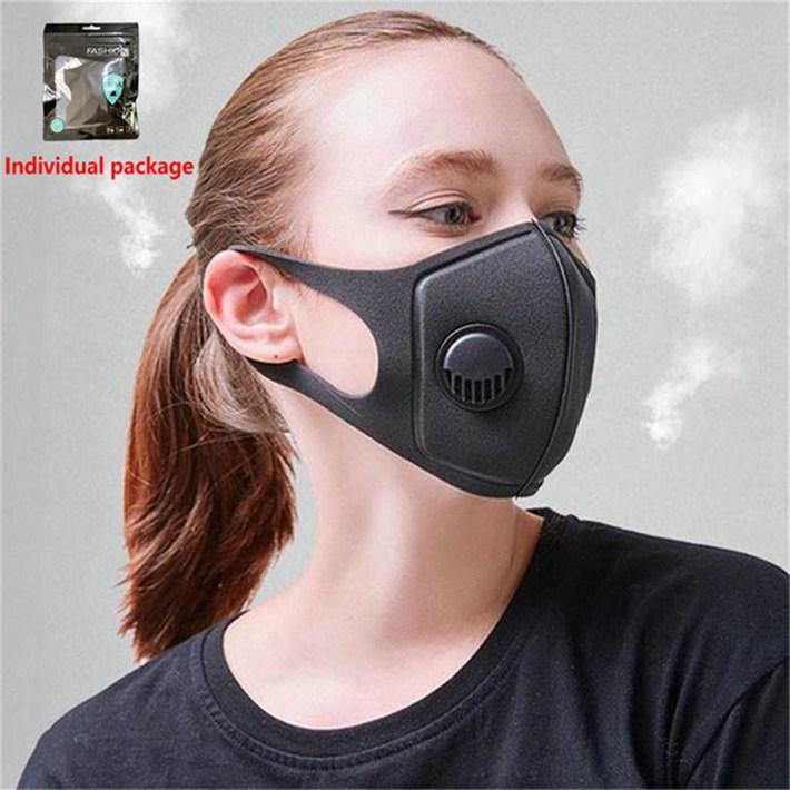Унисекс многоразовых респираторы Valve Anti-аллергическими РМ2,5 Рот маски Anti-Dust Анти загрязнение Губки маску Ткань маска 200pcs